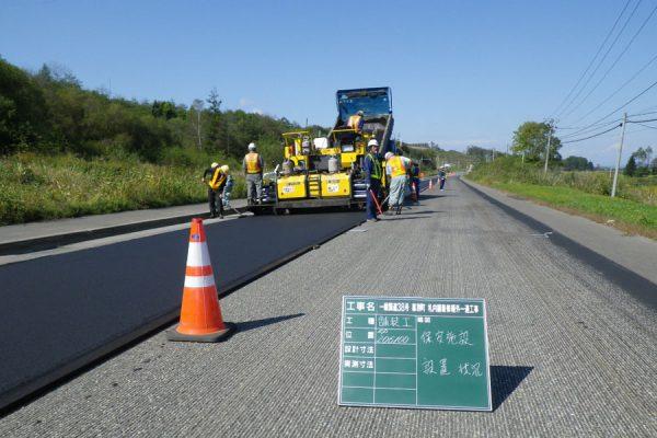 一般国道38号  幕別町  札内舗装修繕外一連工事