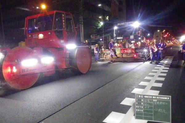 一般国道236号  帯広市  南12丁目交差点舗装工事