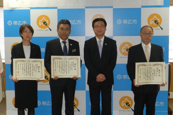 帯広市建設工事優良施工業者表彰を受賞しました。