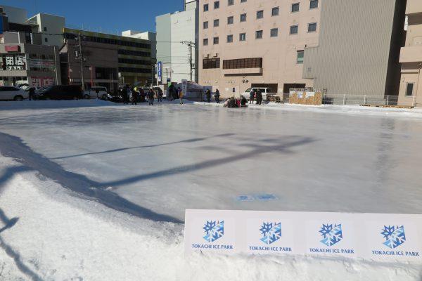 TOKACHI  ICE  PARK  プロジェクト