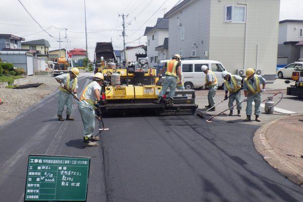 特殊舗装道路改良工事第1工区(ゼロ市債)